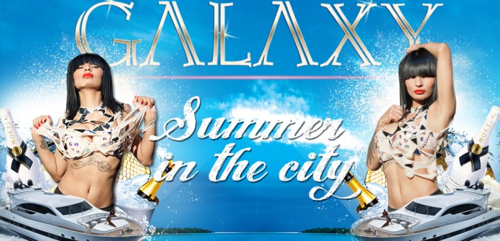 Galaxy Summer season 2015