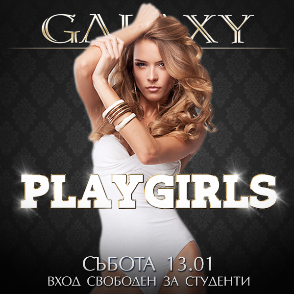 PLAYGIRLS SHOW
